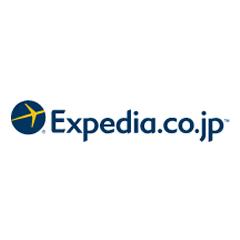 Expedia(エクスペディア)クーポン